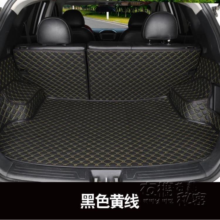 豐田新凱美瑞卡羅拉雷凌雙擎花冠致炫享威馳FS後備尾箱墊子全包圍
