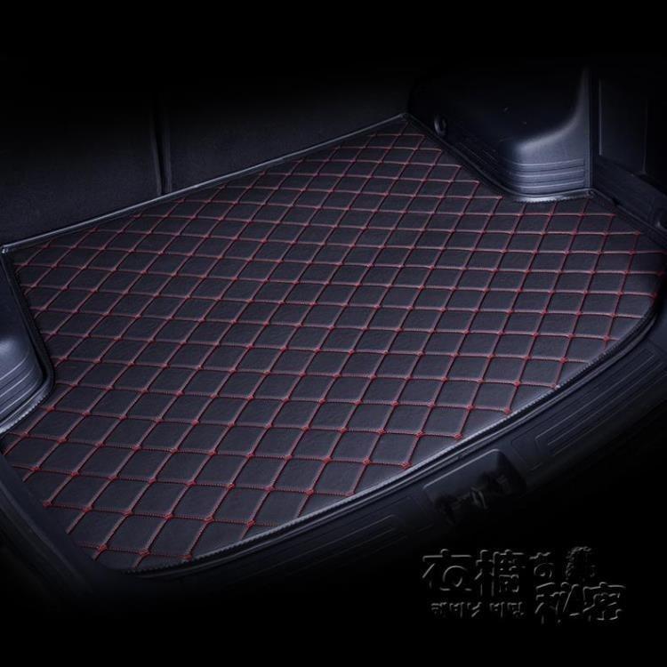 專用于新奧迪A4L後備箱墊奧迪Q3奧迪Q5奧迪A6L奧迪A3汽車尾箱墊子