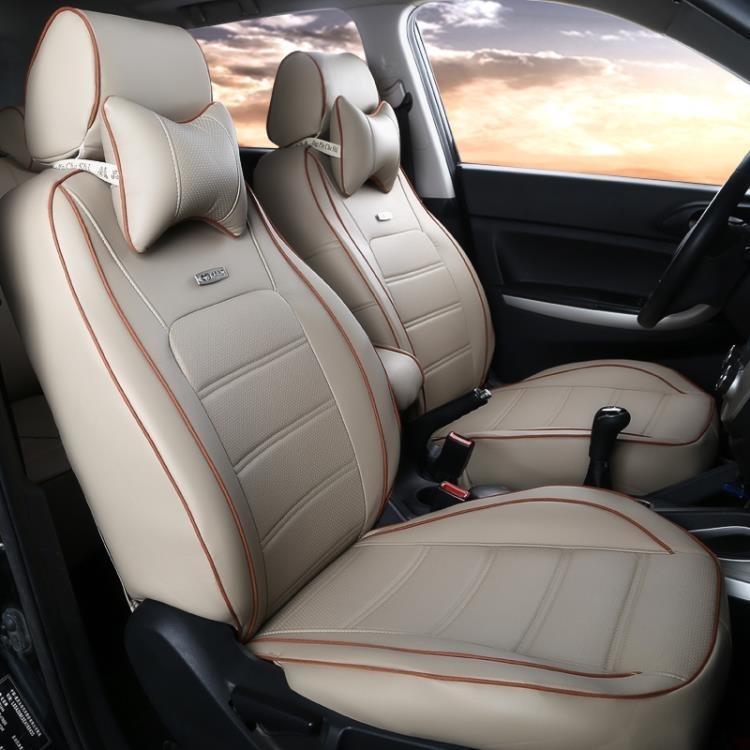 款寶駿310W座套專車專用汽車寶駿510座套全包皮革坐墊套四