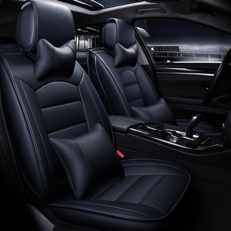 汽車坐墊四通用車墊套小車座套專用全包皮革座墊四墊