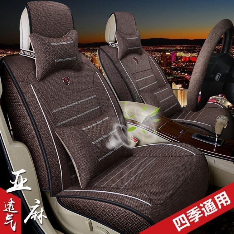 汽車座套全包圍四通用捷達坐墊專用座椅套亞麻布藝坐套座墊