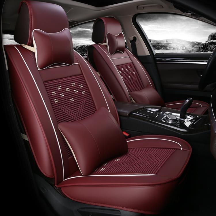 汽車坐墊四通用全包皮革車墊座椅冰絲小車車墊專用座套