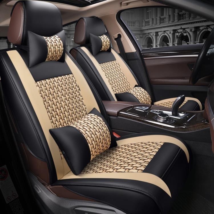 汽車坐墊四通用全包圍冰絲小車皮坐套涼墊天專用座套
