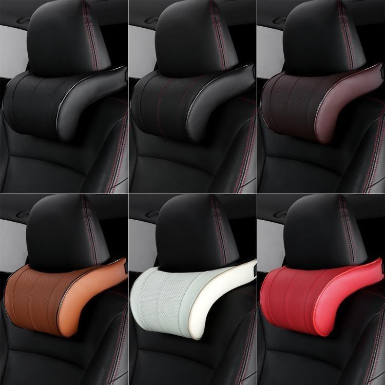 創意汽車頭枕 夏季車用頭枕 打孔透氣皮革護頸枕 記憶棉脖靠