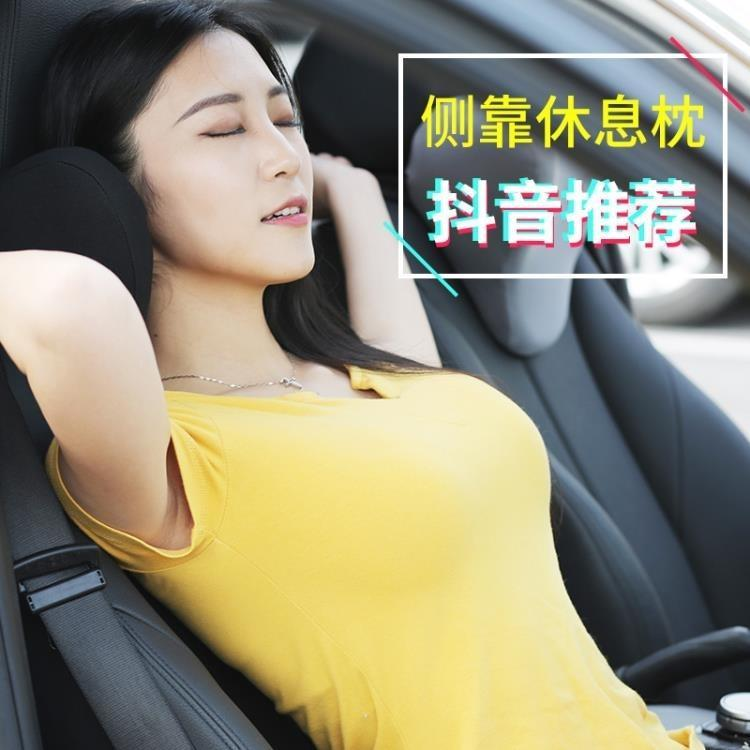 汽車頭枕護頸枕記憶棉車座椅頸椎脖子枕頭一對車載車用靠頸枕