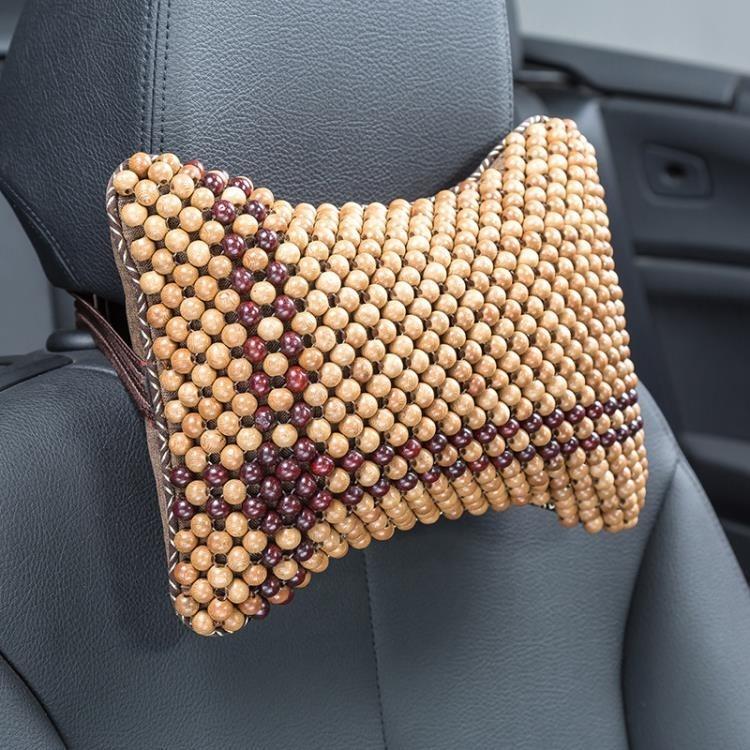 汽車頭枕護頸枕夏季木珠靠枕車用夏天骨頭枕四季透氣吸汗頸椎枕