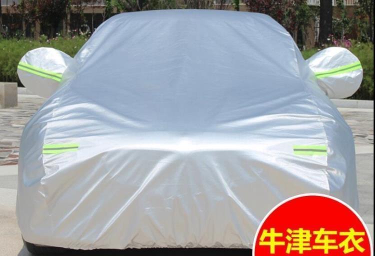 長城哈弗H6哈佛h1h2s h5 c30 C50專用車衣車罩防曬防雨車套遮陽罩igo