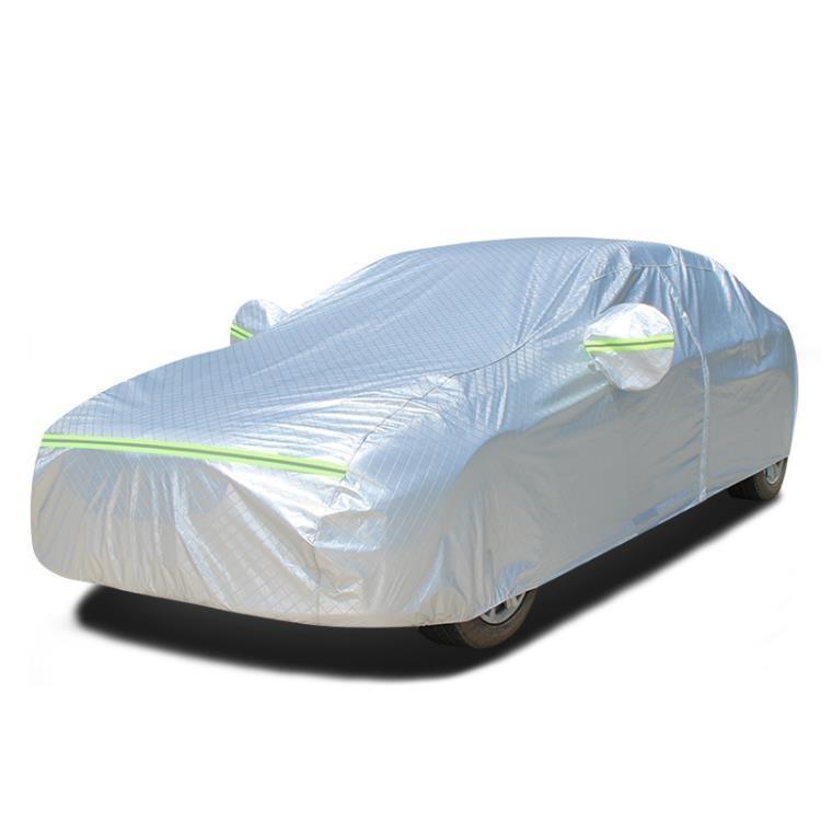 汽車車衣車罩套子防曬防雨隔熱厚通用四季防塵加厚車套遮陽罩外套igo