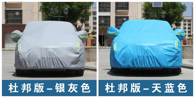 加厚五菱宏光S榮光V 之光S1S3車衣面包7座專用汽車罩七座防曬防雨igo