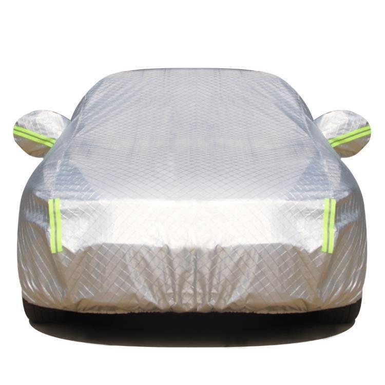 寶駿730510560310w530專用車衣車罩防曬防雨雪遮陽防塵汽車套igo