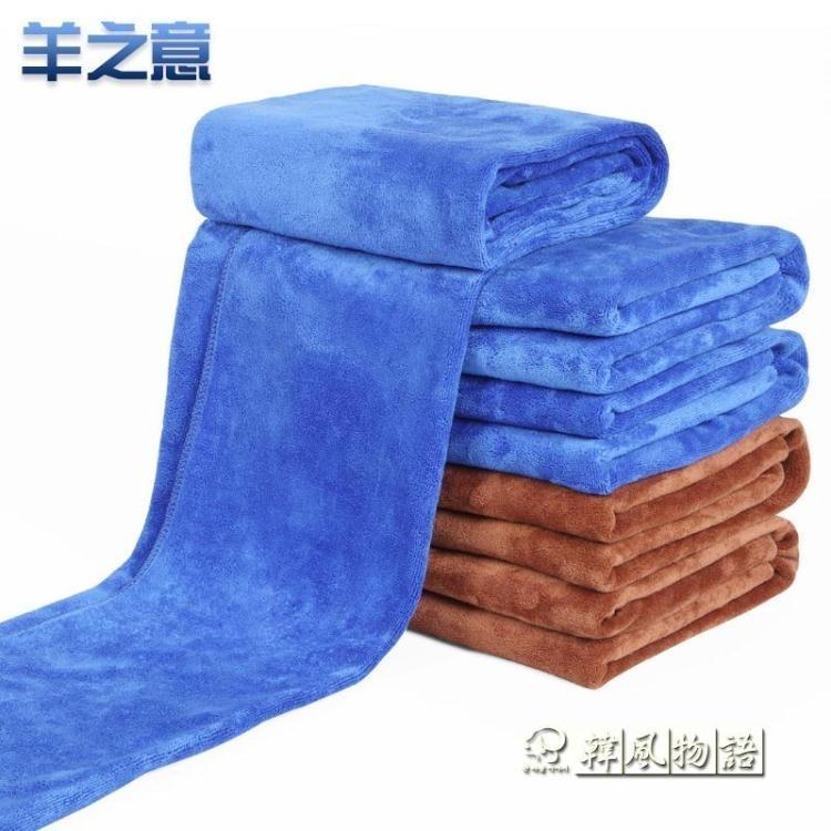 洗車毛巾吸水布加厚擦車毛巾