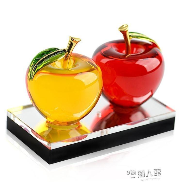 創意禮品水晶蘋果汽車香水座 座式車用車載香水車內用品擺件
