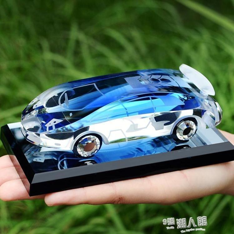 汽車香水車內飾品擺件車用車載香水瓶座式水晶車模汽車上用品