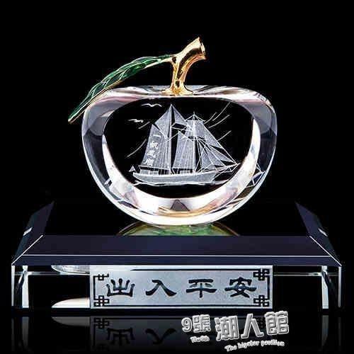 汽車內雕水晶蘋果汽車香水座車載車用香水創意車內飾品擺件用品