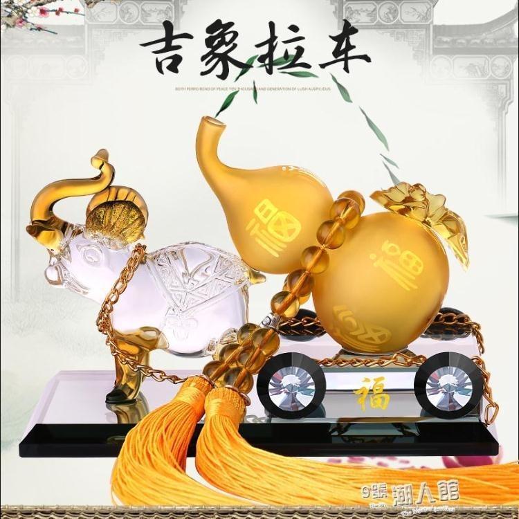 汽車香水車載座式香水座除異味車用車內吉祥葫蘆飾品擺件用品