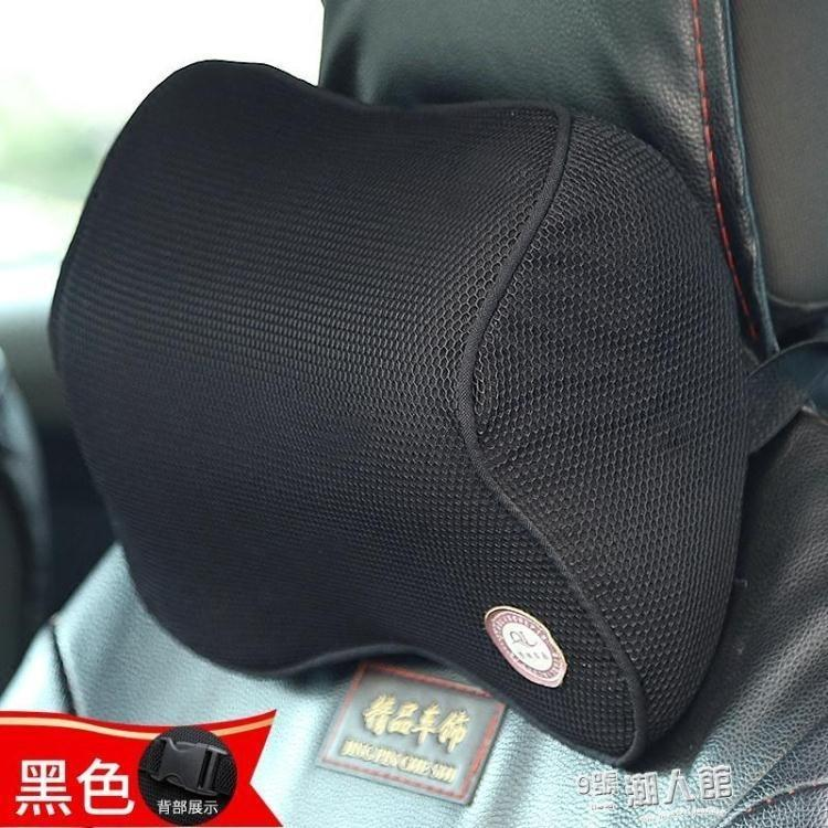 汽車竹炭頭枕護頸枕車載靠枕車內頸椎枕車用枕車子座椅枕頭四季