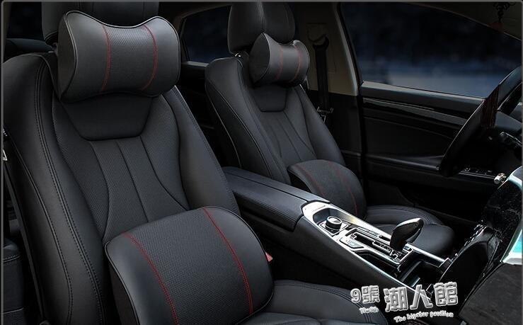 汽車頭枕一對裝 護頸枕真皮車用枕頭牛皮靠枕 四季內飾用品