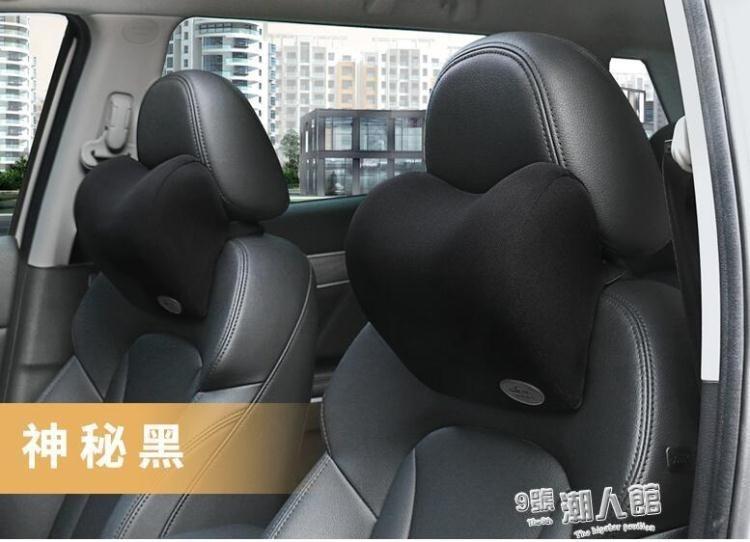 汽車頭枕護頸枕靠墊靠枕記憶棉頸椎座椅車內車載車用枕頭脖子頸部