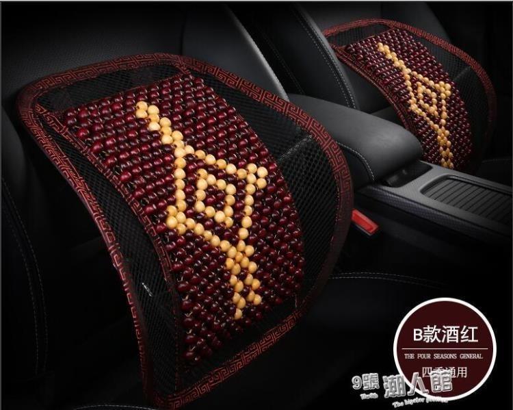 車用座椅腰靠腰部支撐靠背護腰辦公室腰托IGO