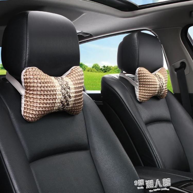 汽車頭枕車載車用冰絲頸枕座椅頸椎枕頭一對護頸靠枕車內飾品用品