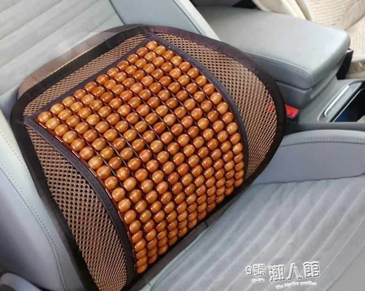 車用辦公室座椅腰部支撐護腰墊腰枕腰托夏季透氣IGO