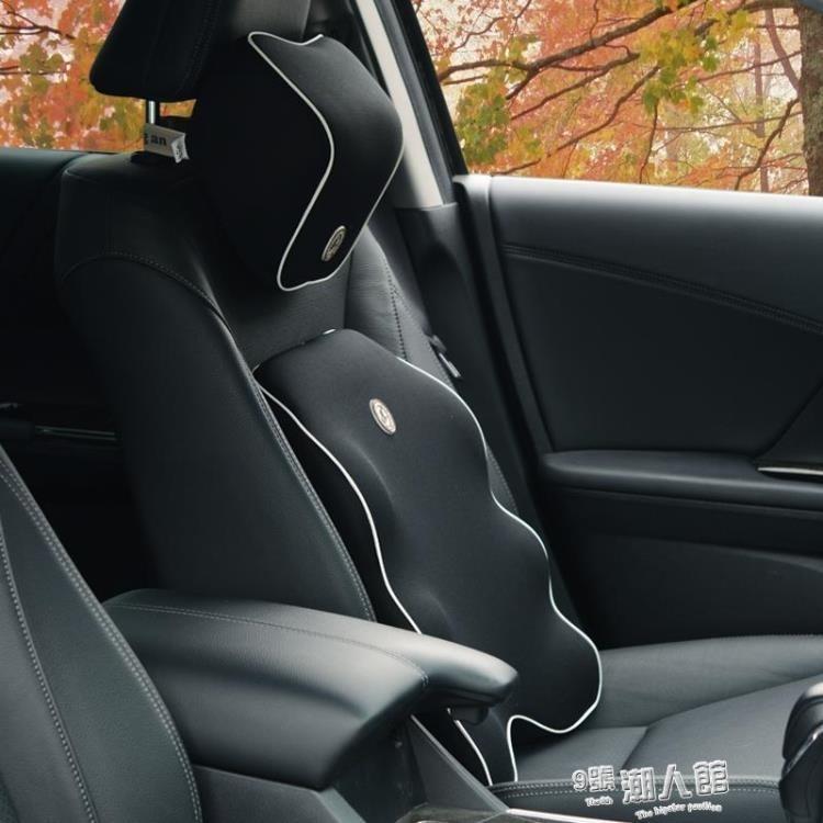 汽車腰靠太空記憶棉頭枕車載內座椅護墊背IGO