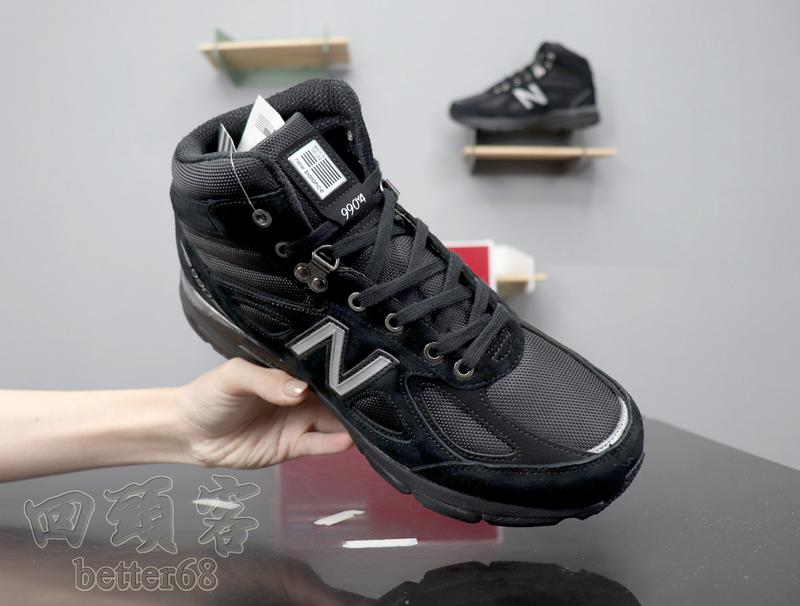 buy popular 7db90 5ab63 回頭客 New Balance 990V4 黑色 高幫 麂皮 休閒 運動 籃球鞋 MO990BK4