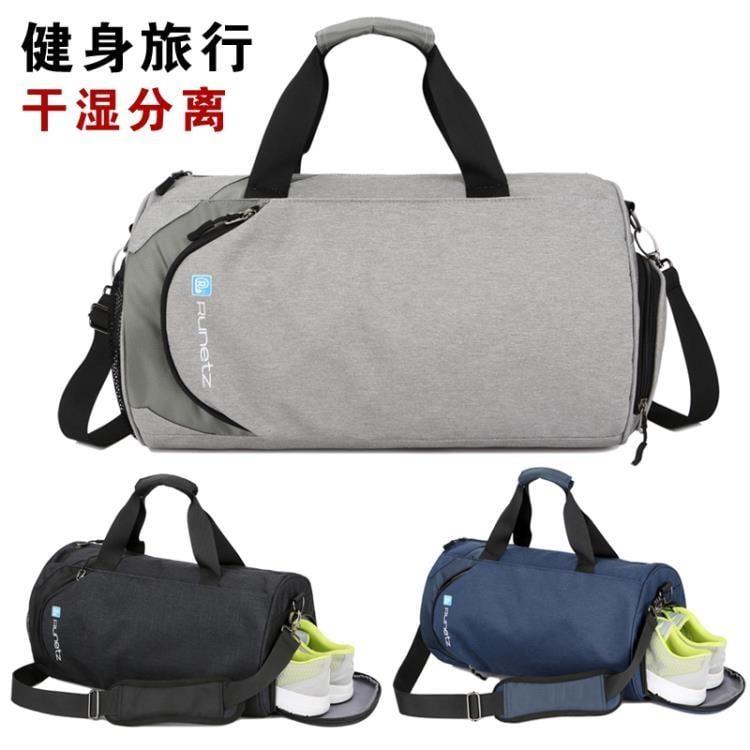 防水包運動健身包男防水訓練包女行李袋干濕分離大容量側背手提旅行背包 特賣/下單後六天內出貨