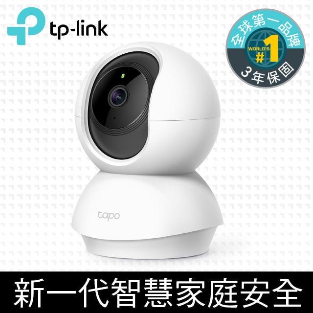 下殺88812/9~12/16TP-Link Tapo C200 wifi無線智慧可旋轉高清網路攝影機