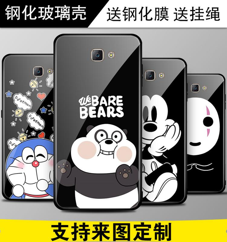j7手機殼Samsung保護殼三星J7prime玻璃手機殼境面防刮ON72016保護套g6100手機套定制191112