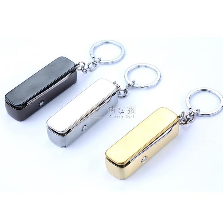 鑰匙扣開瓶器 多功能剪刀創意電子防風打火機USB充電帶燈帶銼刀開瓶器