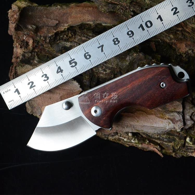 隨身鑰匙刀 折疊刀高硬度D2鋼刀迷你EDC小刀戶外鋒利口袋刀子鑰匙刀便攜