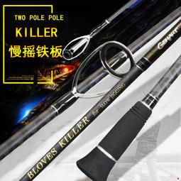 【真姐的釣具路亞專區】富士導眼 KILLER1.83/1.95米M調全fuji富士慢搖鐵板竿交叉碳布魚竿 路亞竿