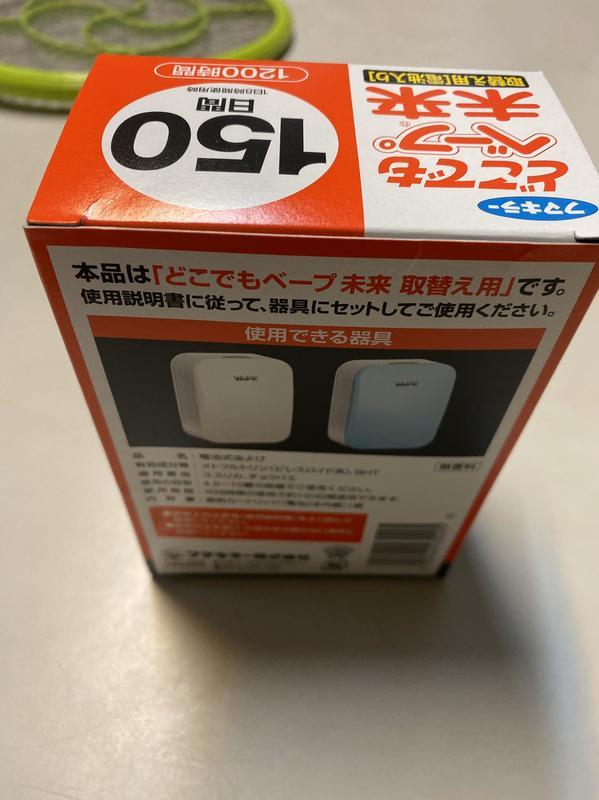 日本 未來 VAPE  150日 電池式 電子 防蚊器 驅蚊器 攜帶型 無味 無毒 靜音  替換藥片