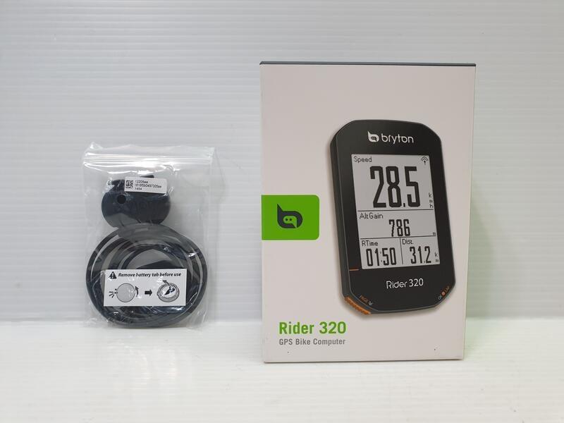 (320C主機+踏頻感應器+固定座+充電線)Bryton Rider 320C GPS全中文碼錶