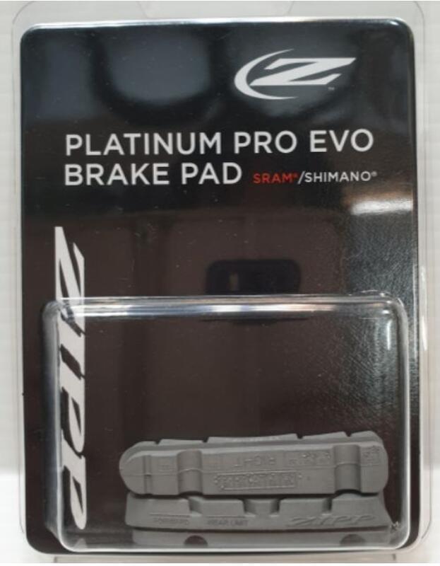(自裝價)ZIPP PLATINUM PRO EVO BRAKE PAD碳纖維剎車皮/CARBON 煞車皮-一輪份