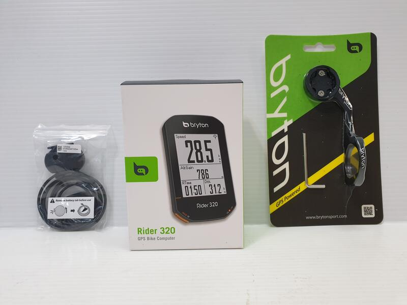 現貨 買2組更便宜(320C主機+鋁合金延伸座+踏頻感應器)Bryton Rider 320C GPS中文碼錶