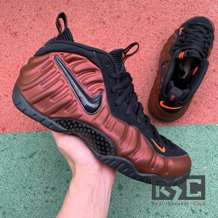 Behind the Design: Nike Air Foamposite One. Nike SNKRS PT