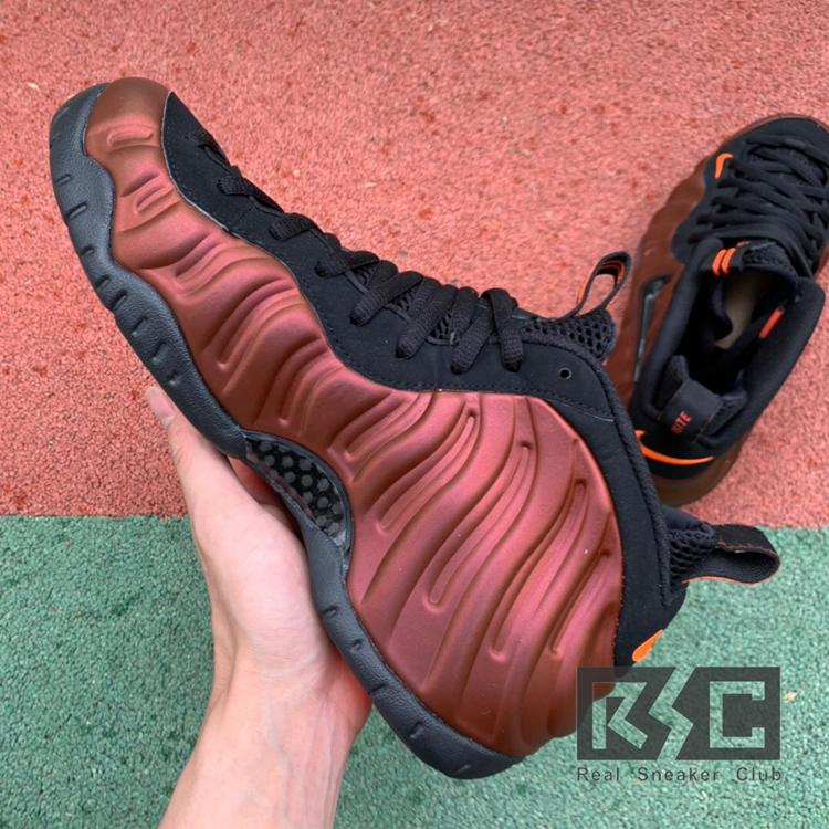 Nike Air Foamposite One Lava Revealed: Release Details