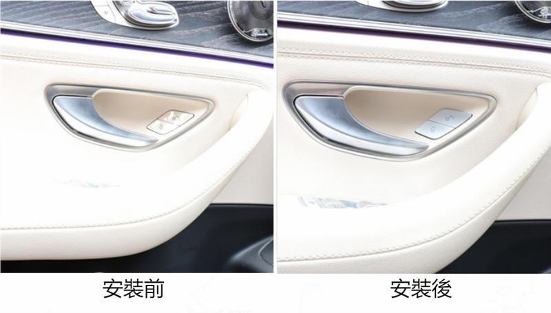 BENZ 賓士 W213 解鎖 按鍵 裝飾 改裝 貼片 開關 車門E200 E220 E250 E300 E43 AMG