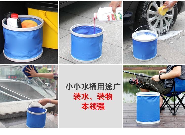 【芯語】開發票~11L多功能 攜便式 可折疊水桶,釣魚水桶攜帶式水桶折疊式水桶洗車水桶車用水桶 CS-028