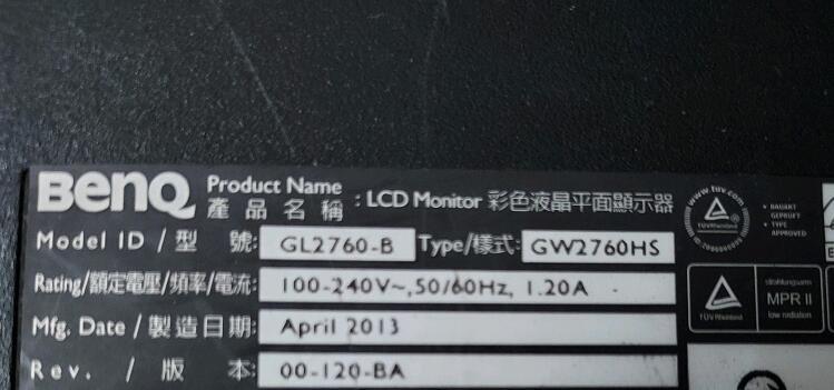 BenQ GL2760-B 面板故障 全機拆賣 主機板 電源板 腳座 燈箱