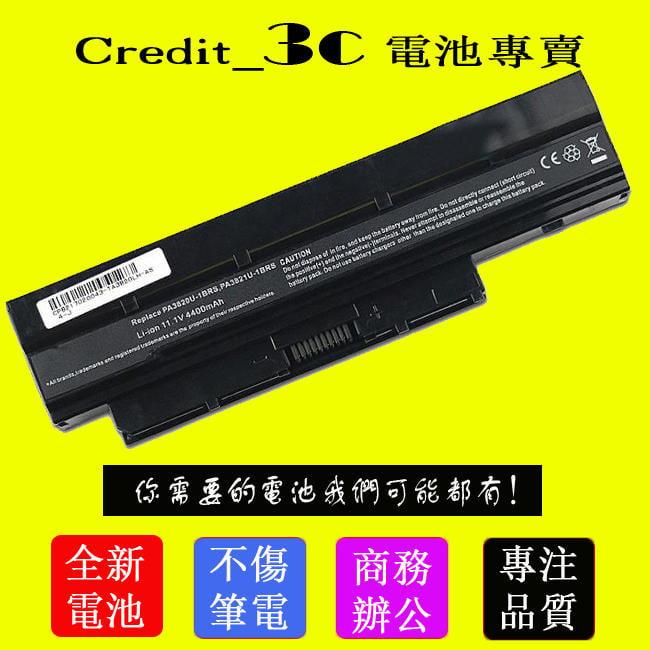 全新 TOSHIBA東芝DynaBook T235-S1370 T215D-S1 140RD筆記本電池