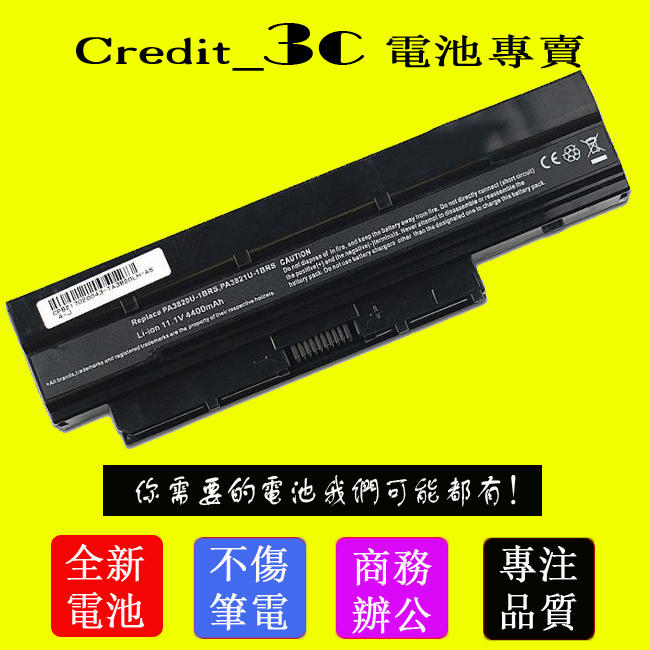 全新 TOSHIBA東芝 T210-112  T2 10D  T215D T215D-S1140  筆記本電池