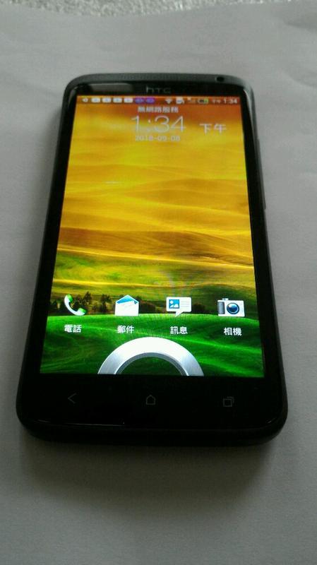 HTC ONE X 32G 八成新 音量鍵故障  可在設定中調整音量  四核 800萬畫素 4.7吋  不附充電器