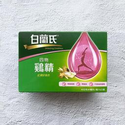 白蘭氏 四物雞精42g(6瓶/盒)包媽屋