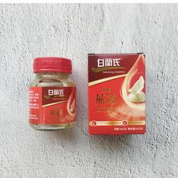白蘭氏冰糖燕窩 (70G/瓶)