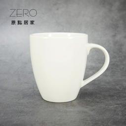 原點居家創意 白色加厚陶瓷馬克杯 320cc