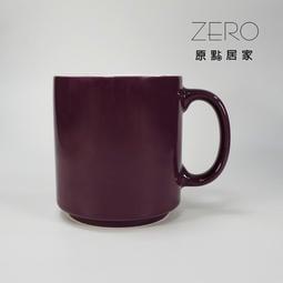 原點居家創意 紫色陶瓷馬克杯 380cc