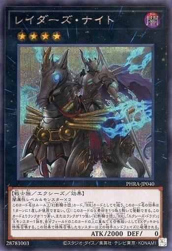 遊戲王小賣 1102 PHRA-JP040 襲擊者騎士 (半鑽/日紙)